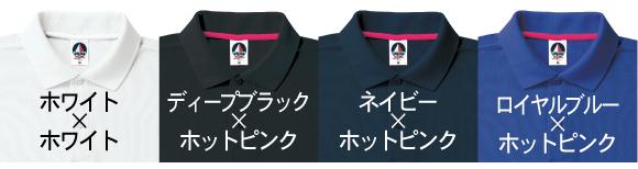 デオドラントポロシャツ(ポケット有)