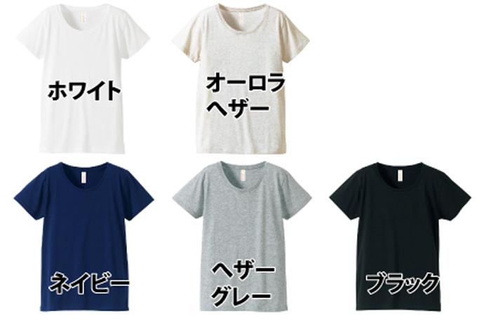 ガールズTシャツ