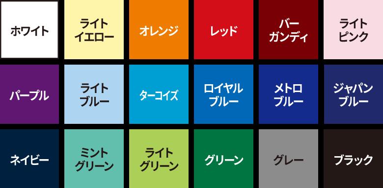 ドライ長袖ポロシャツ(ポケット有)