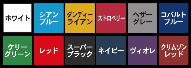 メガマックスパーカー/ジップ